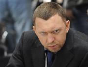 Правосудию интересен Олег Дерипаска