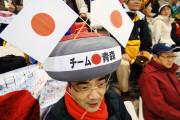 ЦБ Японии снова стремится к нулю