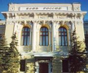 Еще три российских банка выбыли из игры