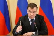 Медведев предлагает готовиться к новому кризису