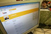 """Яндекс: """"золотая акция"""" государству за 1 евро"""