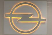 Opel даром
