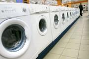 Прибалтийские банки подрабатывают стиркой