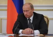 Путин: проверить всё!