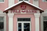 Хабаровских банков убыло