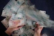Рубли кончились