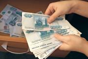 """""""Роснефть"""" срезала премии"""