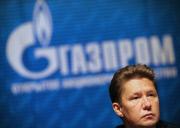 """""""Газпром"""" хочет улучшить имидж"""
