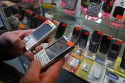 ФТС повисла на мобильнике