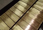 Золото на миллиард: из кармана в карман