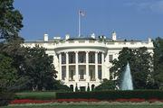 Обама посадит администрацию на хлеб и воду