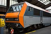 Самые поездатые поезда
