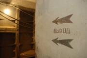 Расширение коридора - пресечение безобразий