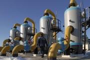 Газовое обострение