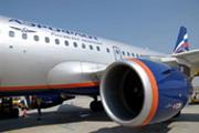 Голубое оперение Аэрофлота за 1 евро