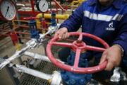 """""""Газпром"""": усечение инвестиций"""