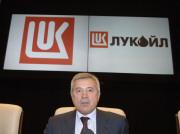"""""""ЛУКОЙЛ"""" поможет Питеру налогами"""