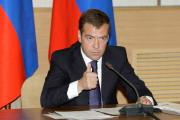 Медведев хочет загнать инфляцию в 4-6%