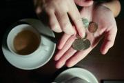 Рубль для молодых и бедных