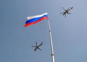 Ростелекому - флаг в эмблему