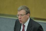 Итоги года от Кудрина: обвал ВВП на 8,7%