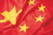 Китайская угроза