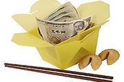 Китай ударился в поиск единой  валюты