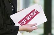 Секретные доходы