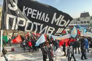 Готовность россиян к протестам растет