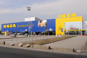 IKEA разлюбила Россию