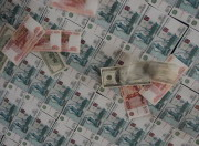 Рубль потерял еще 30 копеек