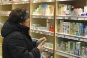 """Аптекам не """"борзеть"""""""