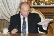 """В """"списке Путина"""" комфортно не всем"""