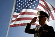 США собирают армию