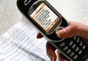 SMS не от ФНС