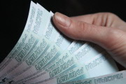 Под бюджет подвели налоги