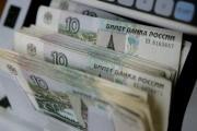 Налоги: снижение не по существу