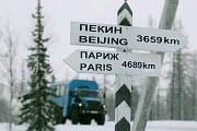 Total ищет дорогу на Ямал