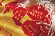 Спрос падает, цены растут
