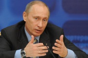 """В """"список Путина"""" вошло 295 счастливчиков"""