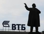 "ВТБ забрал ""Дон-строй"""