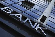 Банки справятся сами