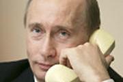 Путин на линии