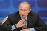Путин: выход из кризиса начнется в конце года