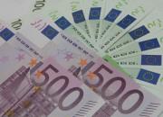 Новый рекорд евро - почти 44 рубля