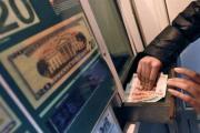 ЦБ: Спрос на валюту остынет в феврале