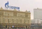 Газпром пошел на уступку