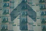 """Рубль: """"бронза"""" за укрепление"""