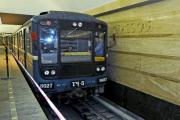 Московское метро. Взляд со стороны