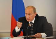 Путин ищет деньги